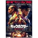 アメイジングDC キックボクサー リジェネレーション 【DVD】