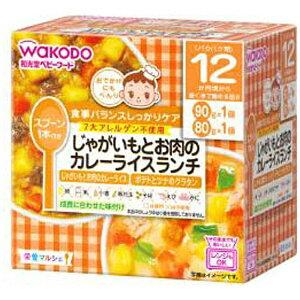 アサヒグループ食品 Asahi Group Foods 栄養マルシェ じゃがいもとお肉のカレーライスランチ【wtbaby】