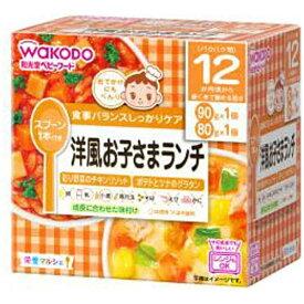 アサヒグループ食品 Asahi Group Foods 栄養マルシェ 洋風お子さまランチ【wtbaby】