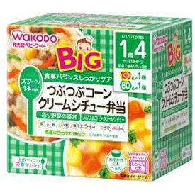 アサヒグループ食品 Asahi Group Foods Bigサイズの栄養マルシェ つぶつぶコーンクリームシチュー弁当【wtbaby】