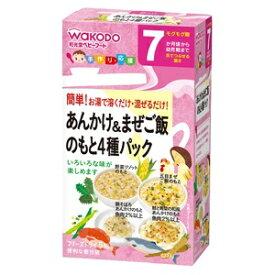 アサヒグループ食品 Asahi Group Foods 手作り応援 あんかけ&まぜご飯のもと4種パック【wtbaby】