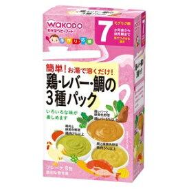 アサヒグループ食品 Asahi Group Foods 手作り応援 鶏・レバー・鯛の3種パック【rb_pcp】