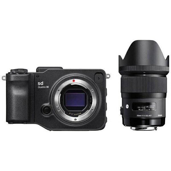 【送料無料】 シグマ sd Quattro H【35mm F1.4 DG HSM Art レンズキット/ミラーレス一眼カメラ】