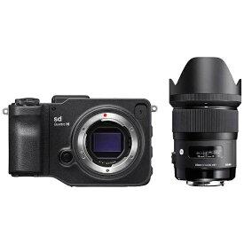 シグマ SIGMA sd Quattro H ミラーレス一眼カメラ 35mm F1.4 DG HSM Art レンズキット [単焦点レンズ][SDQUATTROH35MMキット]
