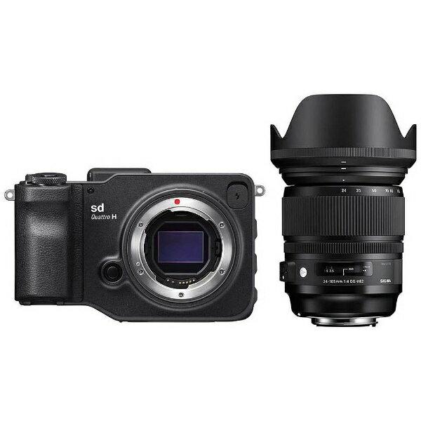 シグマ sd Quattro H【24-105mm F4 DG OS HSM Art レンズキット/ミラーレス一眼カメラ】[SDQUATTROH24105MMキット]