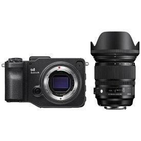 シグマ SIGMA sd Quattro H ミラーレス一眼カメラ 24-105mm F4 DG OS HSM Art レンズキット [ズームレンズ][SDQUATTROH24105MMキット]