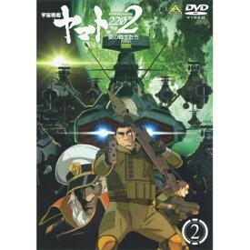 バンダイビジュアル BANDAI VISUAL 宇宙戦艦ヤマト2202 愛の戦士たち 2 【DVD】