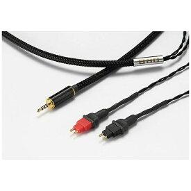 ORB オーブ リケーブル HD650-2.5mm Clear force HD650 2.5φ Balanced(1.2m) CF-HD650 2.5 2.5m