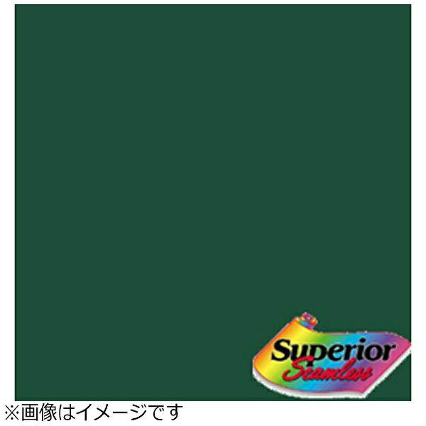 スーペリア BPS-1800No.12 ディープグリーン[BPS1800#12]