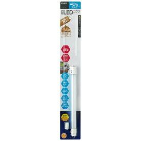 ELPA エルパ LC-N2010WD 直管形LEDランプ グロースタータ式器具(FL蛍光灯)対応 [昼光色][LCN2010WD]