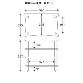 QUADRASPIRE クアドラスパイア オーディオラック Q4シリーズ 32mm径 Q432S-CH[Q432SCH] 【メーカー直送・代金引換不可・時間指定・返品不可】