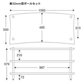QUADRASPIRE クアドラスパイア オーディオラック (32mm径ブラックポールセット・スリガラス) QAVM32S/BG[QAVM32SBG] 【メーカー直送・代金引換不可・時間指定・返品不可】