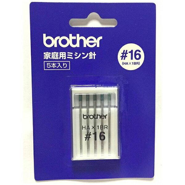 ブラザー brother 家庭用ミシン針 #16(緑色) HA004