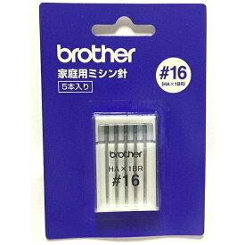 ブラザー brother HA004 家庭用ミシン針 #16 緑色
