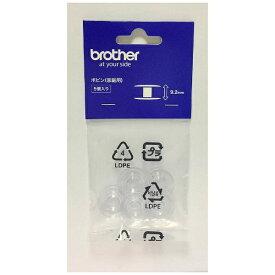 ブラザー brother 家庭用ボビン(5個入り)