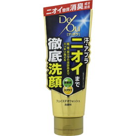 ロート製薬 ROHTO DeOu(デオウ)フェイスデオウォッシュ 150g【rb_pcp】