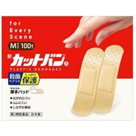 【第3類医薬品】 新カットバンA M(100枚)祐徳薬品