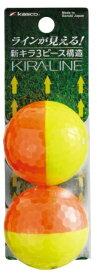 キャスコ ゴルフボール KIRALINE オレンジ/イエロー [2球(1スリーブ) /ディスタンス系]【オウンネーム非対応】