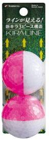 キャスコ ゴルフボール KIRALINE ピンク/ホワイト [2球(1スリーブ) /ディスタンス系]【オウンネーム非対応】