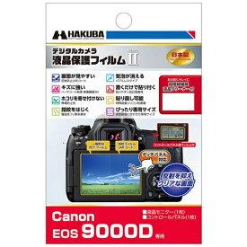ハクバ HAKUBA 液晶保護フィルム MarkII(キヤノン EOS 9000D専用) DGF2CAE9000D