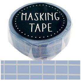 ワールドクラフト world craft マスキングテープ グラフチェック W01-GMT-0005[W01GMT0005]