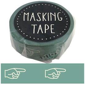 ワールドクラフト world craft マスキングテープ ユビ W01-GMT-0009[W01GMT0009]