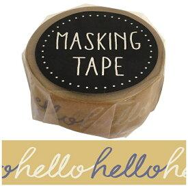 ワールドクラフト world craft マスキングテープ ハロー W01-GMT-0010[W01GMT0010]