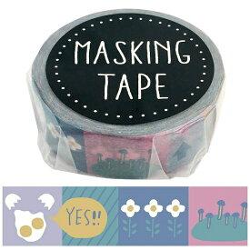 ワールドクラフト world craft マスキングテープ ポップW01-GMT-0016[W01GMT0016]