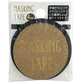 ワールドクラフト world craft マスキングテープ 4mm Black W01-MT4-0002[W01MT40002]