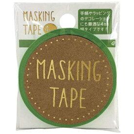 ワールドクラフト world craft マスキングテープ 4mm Neon GR W01-MT4-0007[W01MT40007]