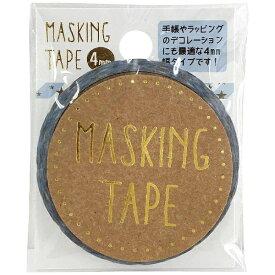 ワールドクラフト world craft マスキングテープ 4mm ストライプブルー W01-MT4-0009[W01MT40009]
