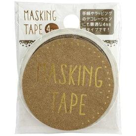 ワールドクラフト world craft マスキングテープ 4mm レース W01-MT4-0011[W01MT40011]