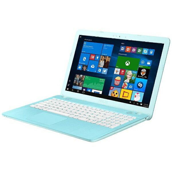 【送料無料】 ASUS 15.6型ノートPC[Offie付き・Win10 Home・Celeron・HDD 500GB・メモリ 4GB] ASUS VivoBook F541SA アクアブルー F541SA-XX247TS (2017年3月モデル)[F541SAXX247TS]