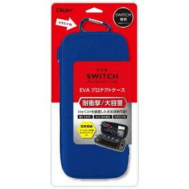ナカバヤシ Nakabayashi ニンテンドーSWITCH専用 耐衝撃/大容量 EVA プロテクトケース ブルー SZC-SWI01BL [Switch]