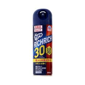 【第2類医薬品】 サラテクトリッチ リッチリッチ30(200mL)【rb_pcp】アース製薬 Earth