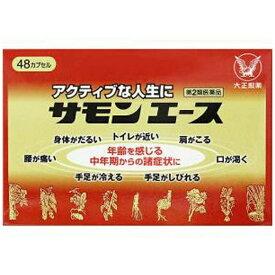 【第2類医薬品】 サモンエース(48カプセル)【wtmedi】大正製薬 Taisho