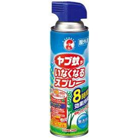 ヤブ蚊がいなくなるスプレー450ml〔スプレー〕大日本除虫菊 KINCHO