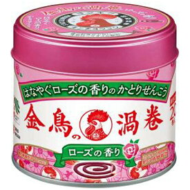 金鳥香 ミニサイズ ローズの香り 20缶〔蚊取り線香〕大日本除虫菊 KINCHO