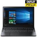 【送料無料】 東芝 【アウトレット品】15.6型ノートPC[Office付き・Win7Pro・Core i3-5005U・HDD 500GB・メモリ 4GB]d...