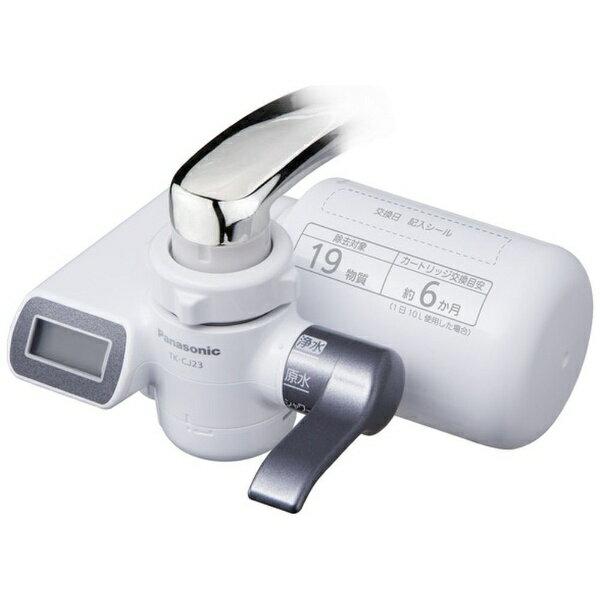 【送料無料】 パナソニック Panasonic 蛇口直結型浄水器 TK-CJ23-H メタリックグレー[TKCJ23H]
