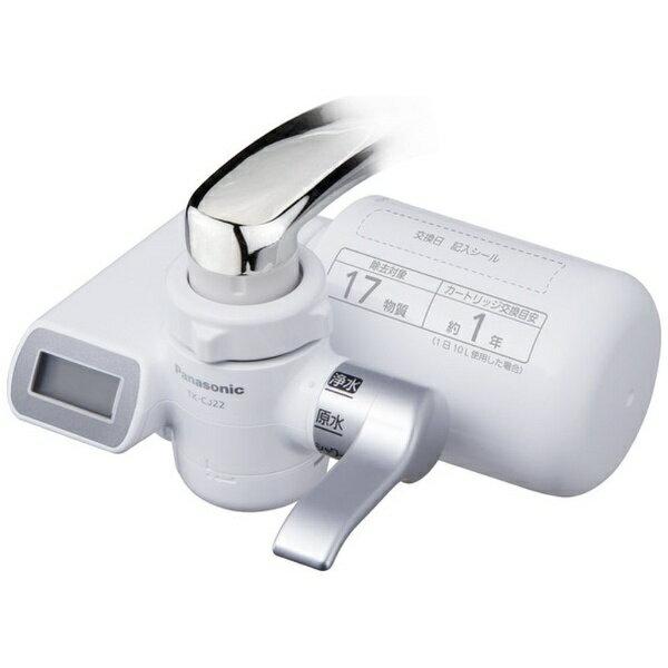 【送料無料】 パナソニック Panasonic 蛇口直結型浄水器 TK-CJ22-S シルバー[TKCJ22S]