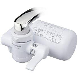 パナソニック Panasonic 蛇口直結型浄水器 ホワイト TK-CJ12[TKCJ12W]