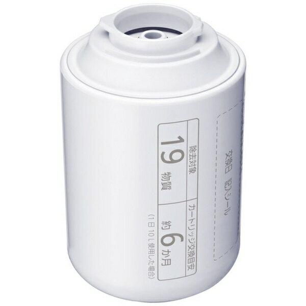 【送料無料】 パナソニック Panasonic 浄水器交換用カートリッジ TK-CJ23C1[TKCJ23C1]