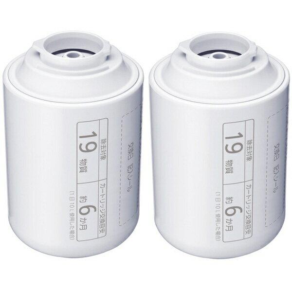 【送料無料】 パナソニック Panasonic 浄水器交換用カートリッジ (2個入) TK-CJ23C2[TKCJ23C2]