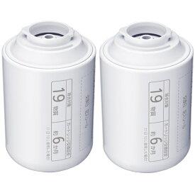 パナソニック Panasonic 浄水器交換用カートリッジ (2個入) TK-CJ23C2[TKCJ23C2]