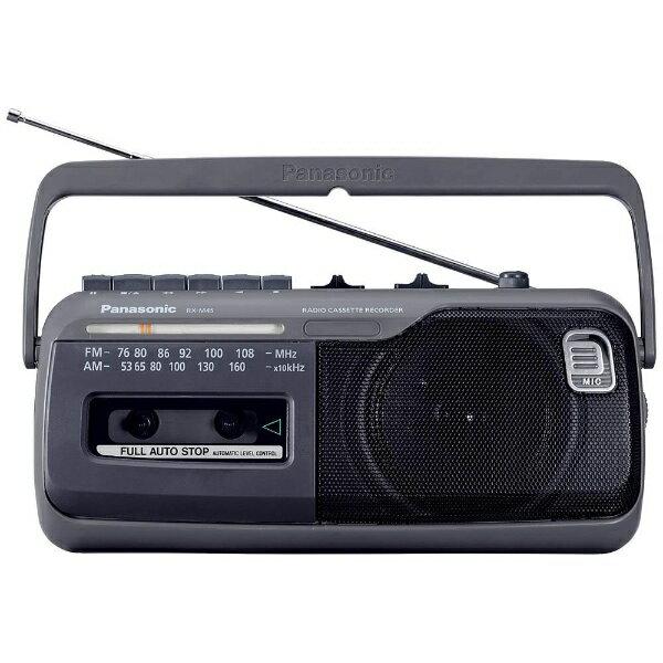 パナソニック Panasonic RX-M45 ラジカセ グレー [ワイドFM対応][RXM45H] panasonic