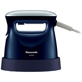 パナソニック Panasonic NI-FS530 衣類スチーマー ダークブルー[ハンディアイロン NIFS530DA]