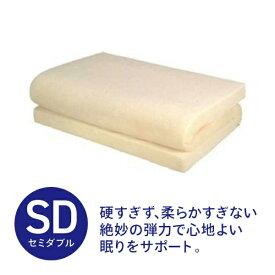生毛工房 通気性低反発マットレス セミダブルサイズ(120×200×8cm/ベージュ)【日本製】【point_rb】