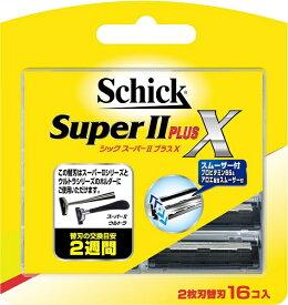 シック Schick Schick(シック) スーパーIIプラスX 替刃 16個入 〔ひげそり〕