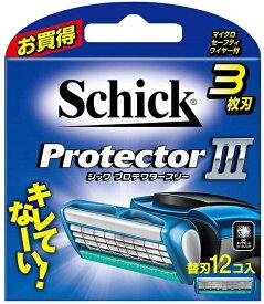 シック Schick Schick(シック) プロテクタースリー 替刃12個入 〔ひげそり〕【rb_pcp】